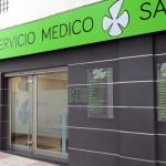 Fachada Centro Medico San Pedro