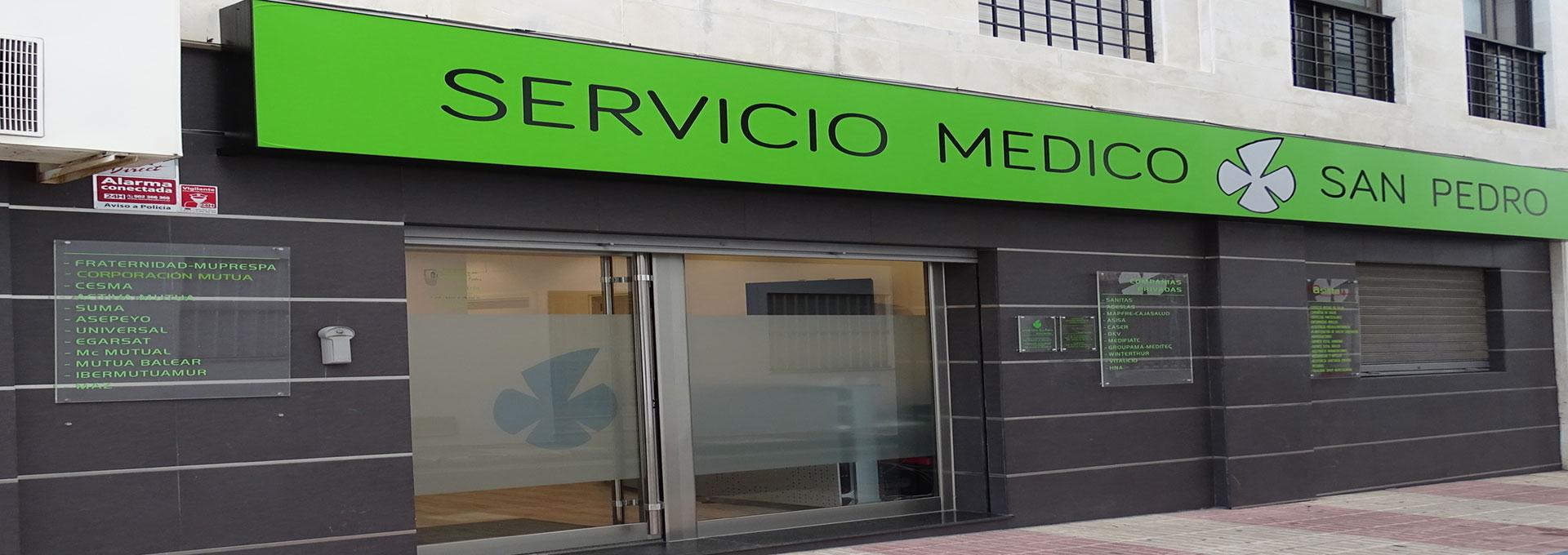 Servicio Medico San Pedro